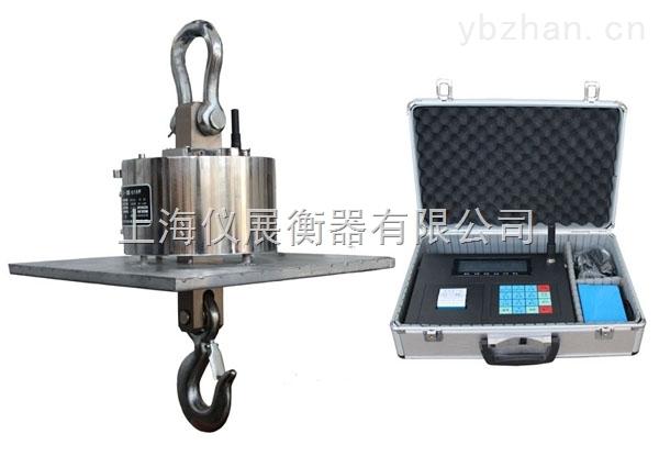 耐高溫電子吊秤/耐高溫電子吊秤報價