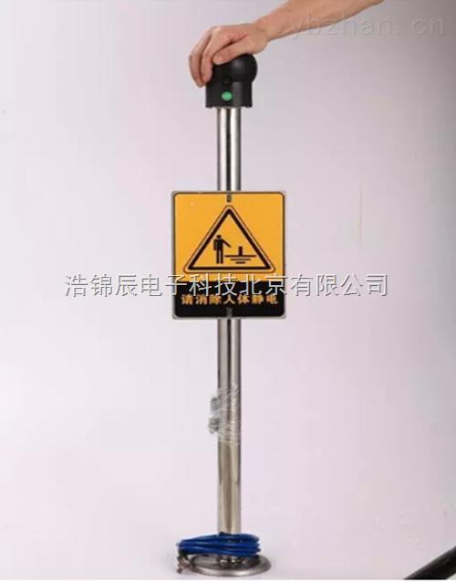 静电释放球/静电消除球/导静电球触摸式静电消除器去除静电释放器