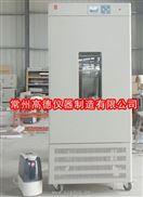 LHS-70SC智能恒温恒湿培养箱