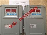 JM-B-7X智能振动监测保护仪(壁挂式)(生产厂家)优先选择