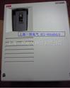 DCS800-S01-0045-05