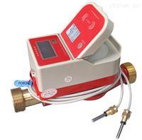 机械热量表热计量普通机械热量表民用小口径热量