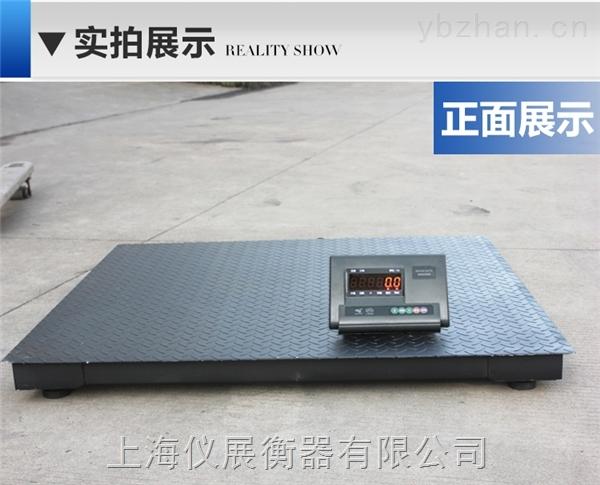 青海SCS系列3吨电子地磅哪里有卖