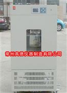 MPX-150数显霉菌培养箱