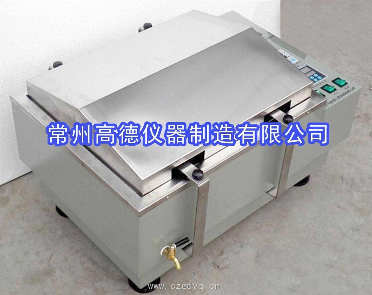 SHA-BG-高温油浴振荡器