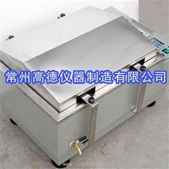 SHA-BG高温油浴振荡器
