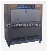 UV-230光伏紫外灯老化试验箱