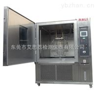 UV-230紫外灯耐气候老化试验箱