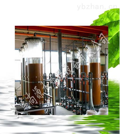 kh-789-齐齐哈尔不锈钢保温水箱/齐齐哈尔工业纯水设备/齐齐哈尔变频供水设备