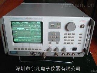 出售R2600C/R2600B/R2600CBS综合测试仪