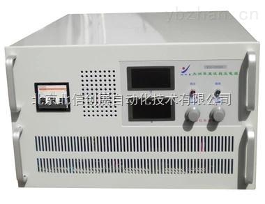 DL17-WYG-70V70A-高频稳压 直流电源