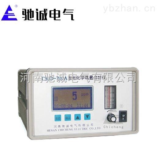 CRO-200A-氧气含量检测仪热销广东电化学微量氧分析仪检测仪出口品质