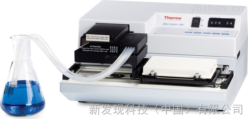 ThermoFisher Multidrop384 分液器