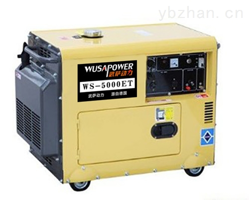 静音5千瓦柴油发电机