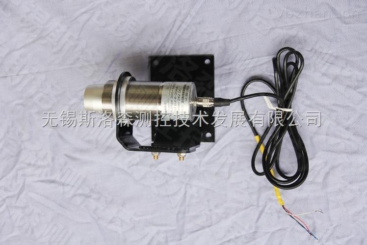0-500度红外测温仪 小目标聚焦型红外测温仪 SLS-LCF500AD中高波红外测温仪