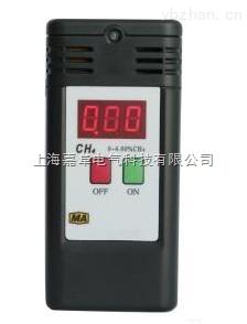 JCB4-便携式甲烷检测报警仪