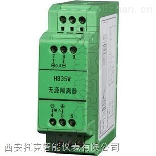 供应HB35-A-AC-7-1-A 信号隔离器