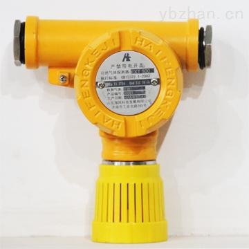 EXT500气体探测器 可燃有毒气体报警器