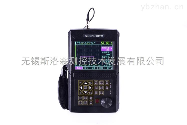 探伤仪sls510 超声波原理探测金属内部缺陷