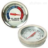 SP-Z-1不鏽鋼冰箱溫度計