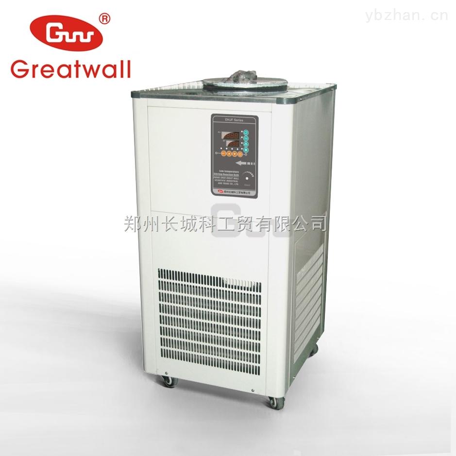 DHJF-8005低温恒温搅拌反应浴,-80到99度,最大可以放置2L的烧瓶