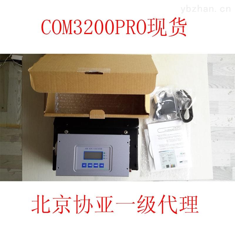 北京专业环境负离子测试仪