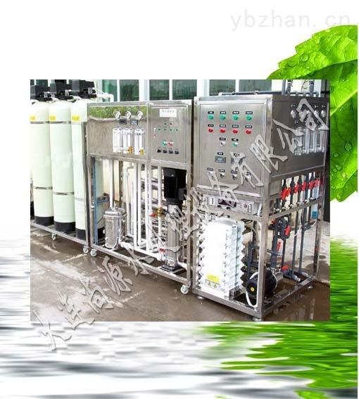 kl-999-长春EDI超纯水设备/长春变频供水设备
