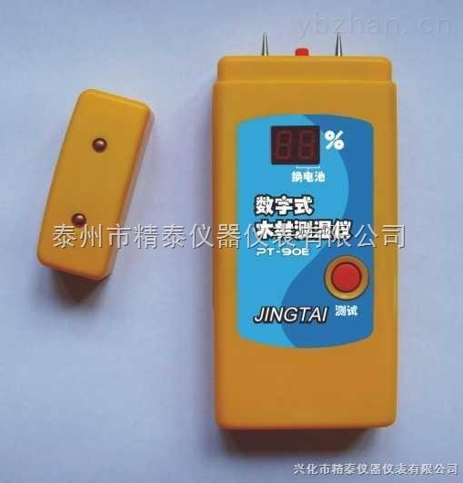 木板水分测试仪