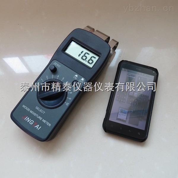 感应式木材水分检测仪