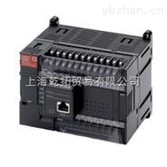 销售欧姆龙安全控制器