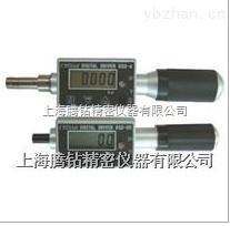 DSD-05电子数显扭力起子,扭力起子,上海扭力起子