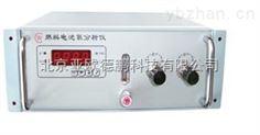 在线式微量氧分析仪/