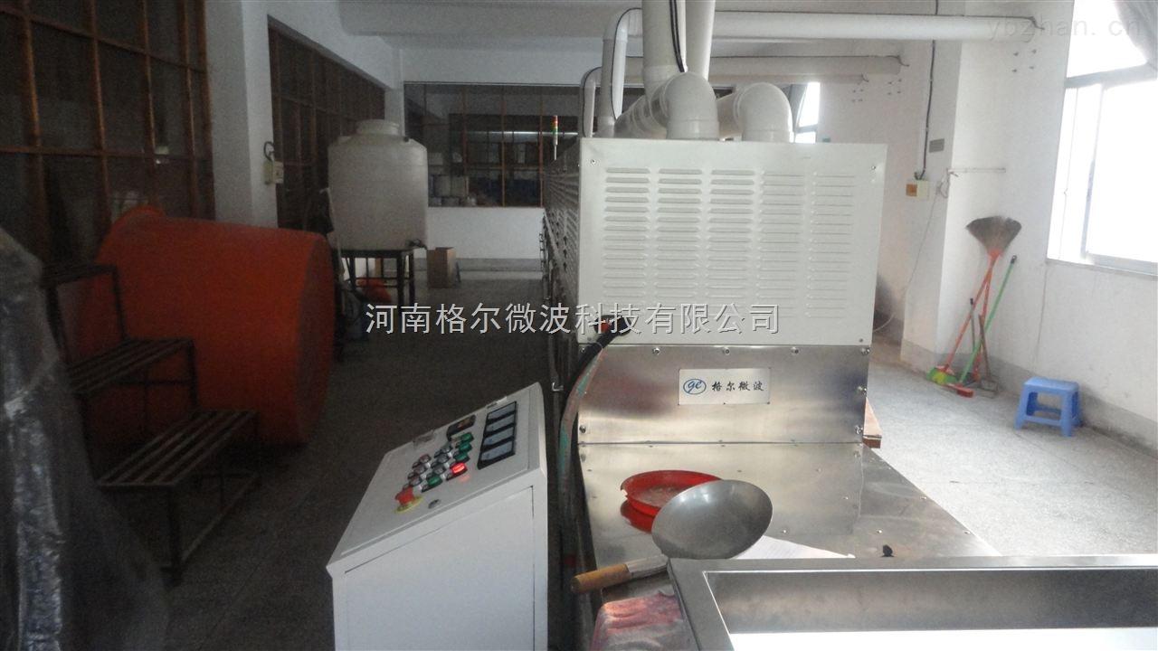 工业微波高温烧结窑炉15538679932