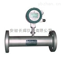 LHS-150型螺旋(单转子)流量计/生产厂家/选型手册/价格