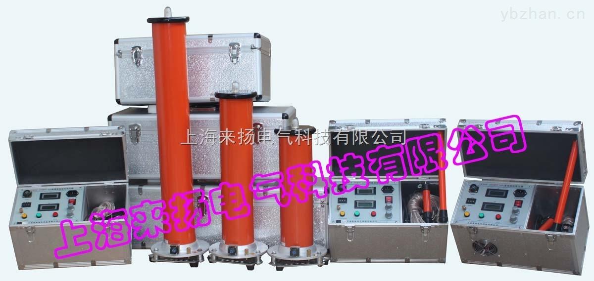 ZGS-高壓靜電發生器