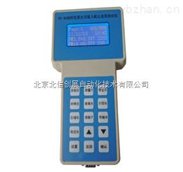 HJ05- PC-3A(S)-便攜式粉塵檢測儀