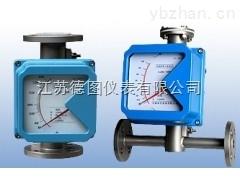 现场指针型金属管浮子(转子)流量计DT-LZZ