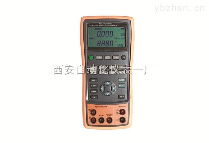BY-151多功能过程校验仪