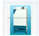 BOD测定低温生化培養箱