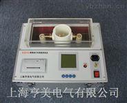 全自动油介电强度测试仪 绝缘油介电强度测试仪