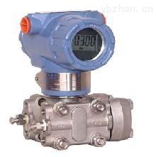 3051GP-宜興差壓變送器