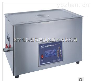 HG05- SB-800D-数显超声波清洗机