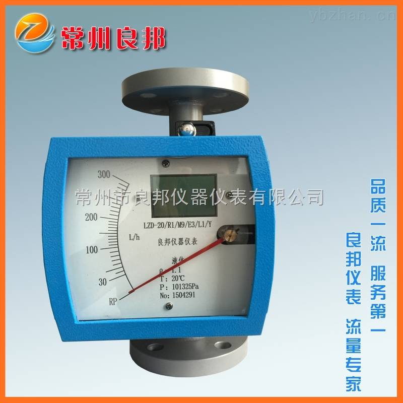 LZZ-50-常州不銹鋼金屬管浮子流量計