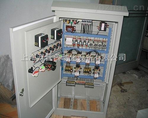 水泵变频器控制柜