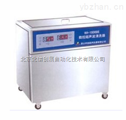 HG05- KH-3000DE-单槽式数控超声波清洗器