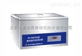 HG05- KH-700DB-臺式數控超聲波清洗器