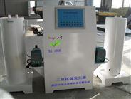 云南二氧化氯发生器价格表