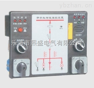 XS5000A智能操控装置