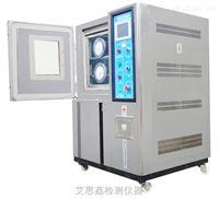 柳州高低溫試驗機