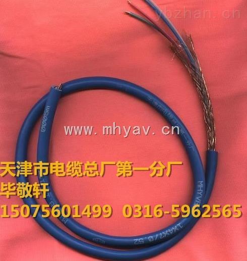矿用屏蔽监控电缆MHYVP 1*4*7/0.43 1*4*7/0.52